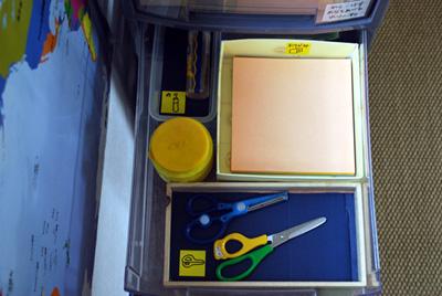 tool-1.jpg