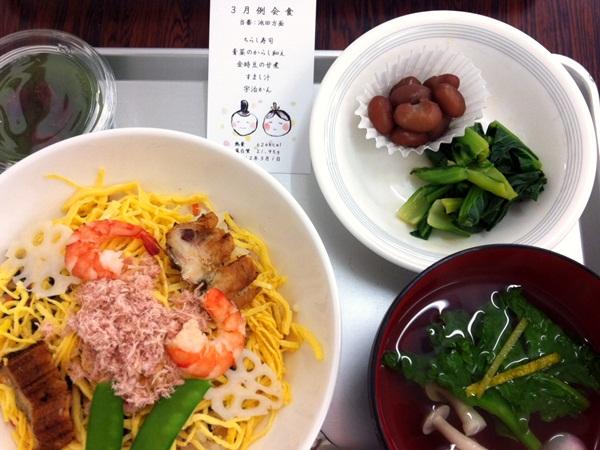 2012年3月例会食01.JPG