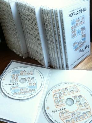 DVDづくり