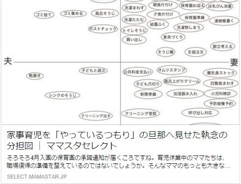 select.mamastar.jp