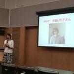 東京で励まされた日