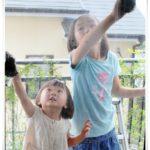 【終了】親子のためのお手伝い塾 2014年冬プログラム