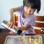 【3/14 おとな家事塾@守山】子どもが伸びる家のコト1~6歳編