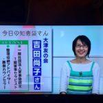 【出演】BBCびわ湖放送・今日の知恵袋さん